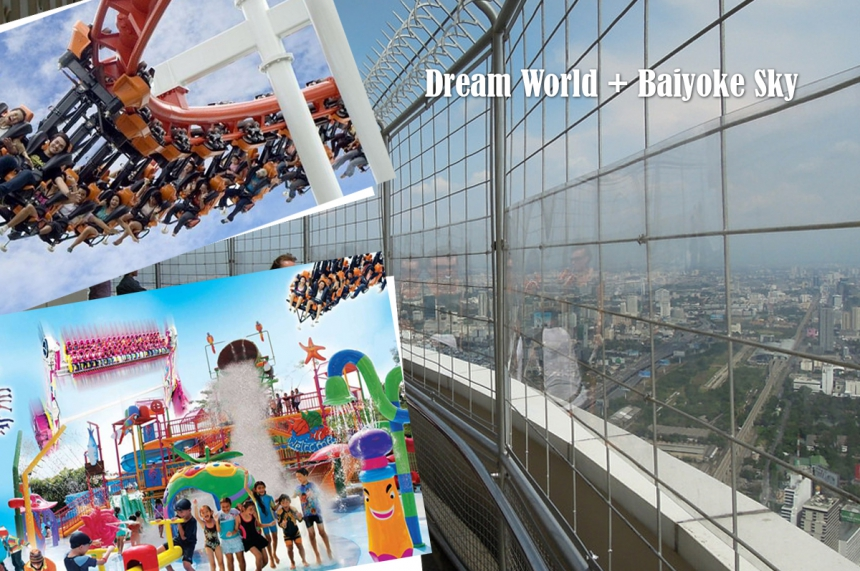 Dream World and dinner at the Sky Bayok