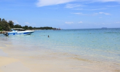 Read more Ko Samet 1 day (without dinner)