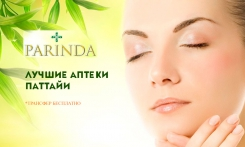 Read more Pharmacy «Parinda» free taxi