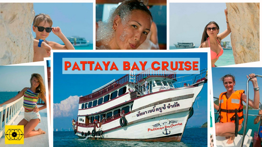 Pattaya Bay Cruise - sea walk